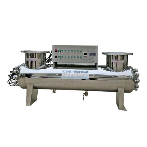 晋城ZD-XZY30-18紫外线灭菌器