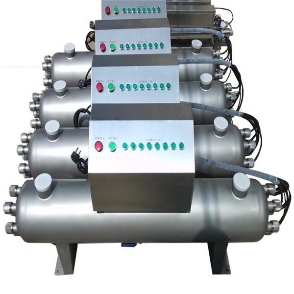 阳江RZ-UV2-LS80紫外线消毒器