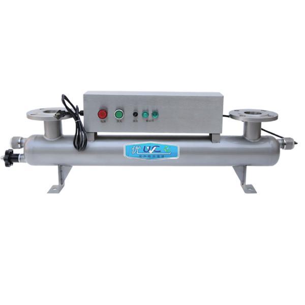 昭通ZD-XZY30-40紫外线消毒器