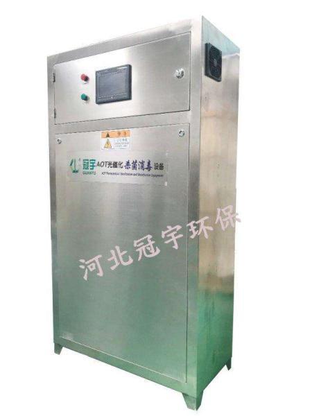 上海饮用水水体净化杀菌处理设备
