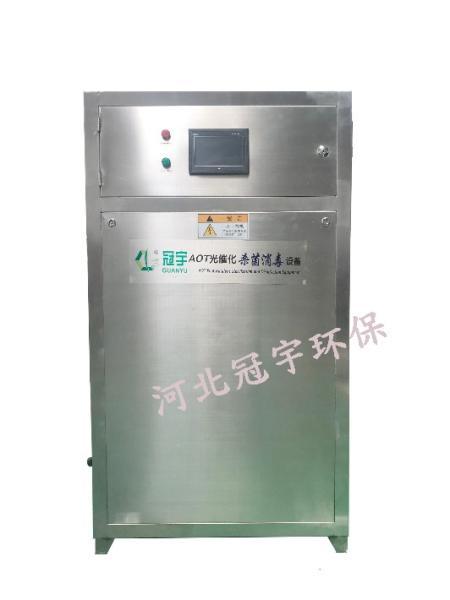 北京自来水AOT光催化灭菌设备