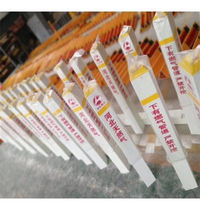 遼寧燃氣標志樁尺寸_燃氣標志樁高起點嚴要求