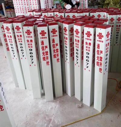 湖南電纜標志樁標準規格_電纜標志樁勇攀質量高峰
