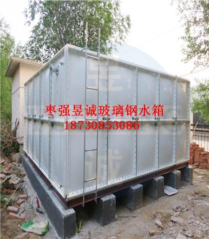新闻:smc玻璃钢水箱/18立方消防水箱价格——欢迎您