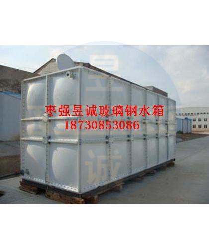 新闻:甘肃玻璃钢水箱/玻璃钢储水箱抗压——欢迎您