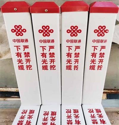 新闻:塔城三角形标志桩厂家发货――欢迎你