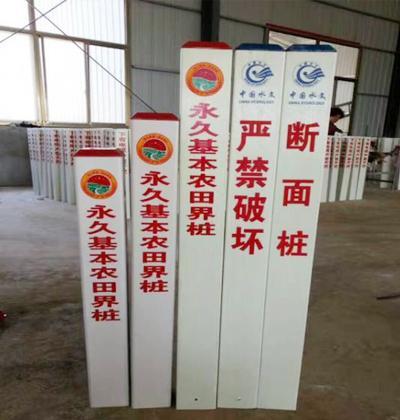 大連專業玻璃鋼石油標志樁供應商,玻璃鋼材料密度-安裝