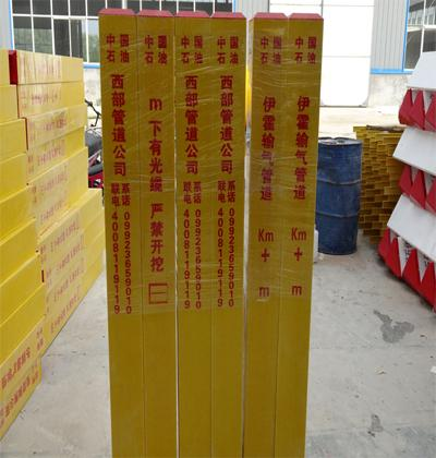 新闻:昌吉电力标志桩参考价格――欢迎你