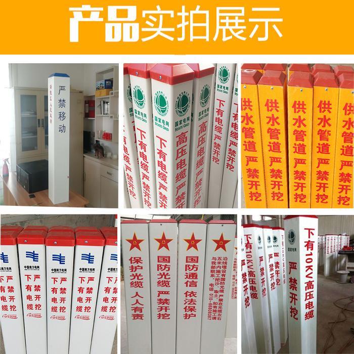 新闻:哈尔滨铁路信号标志桩专业生产厂家――欢迎你