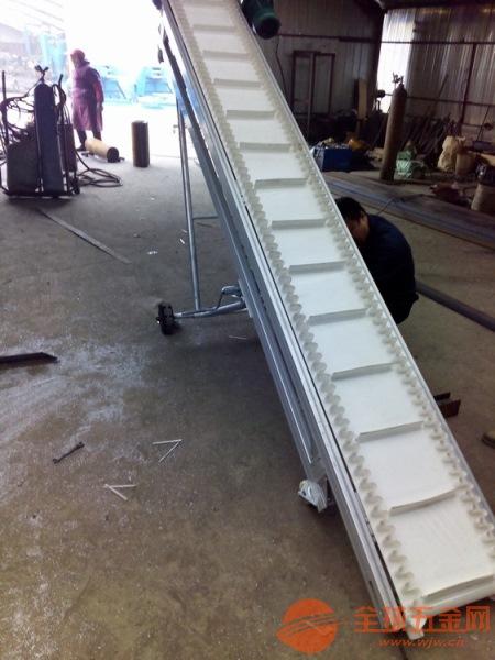 自动升降挡边输送机电动升降 养殖厂饲料输送机