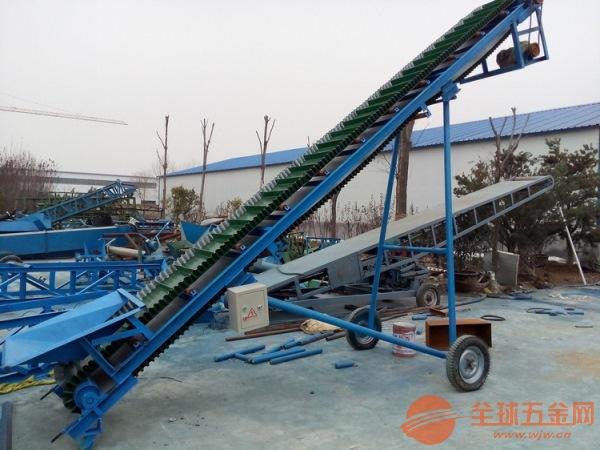 波纹输送带耐高温耐磨 矿石输送机