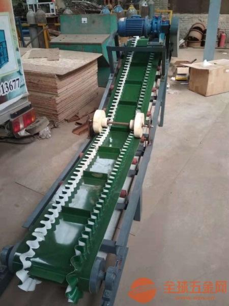 升降挡边输送机专业生产 电力输送机