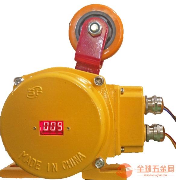 纵向撕裂检测器吸粮机配件 高效率