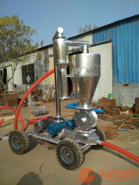 特价气力吸粮机出售环保 颗粒大豆散装物料吸粮机