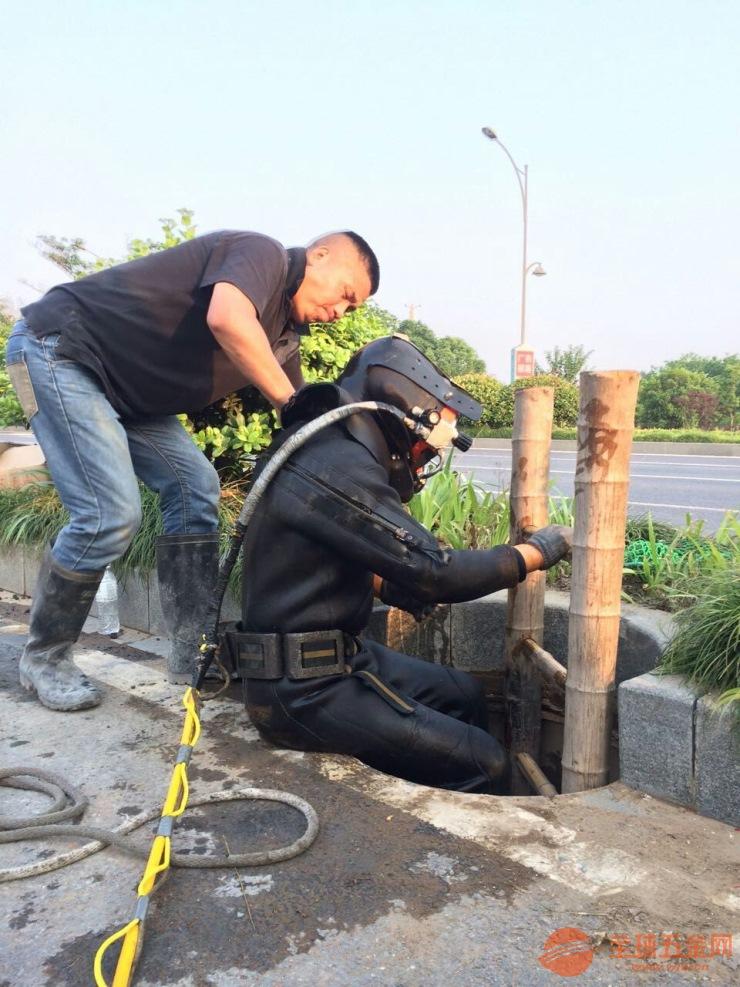 青州蛙人水下维修拆除需要多少钱、潜水员施工队