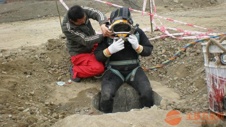 广昌蛙人水下维修拆除需要多少钱、潜水员施工队