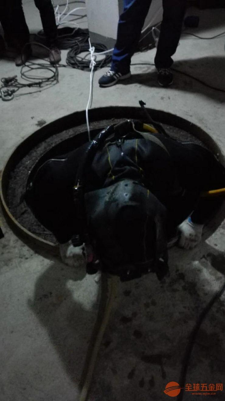 龙南蛙人水下维修拆除需要多少钱、潜水员施工队
