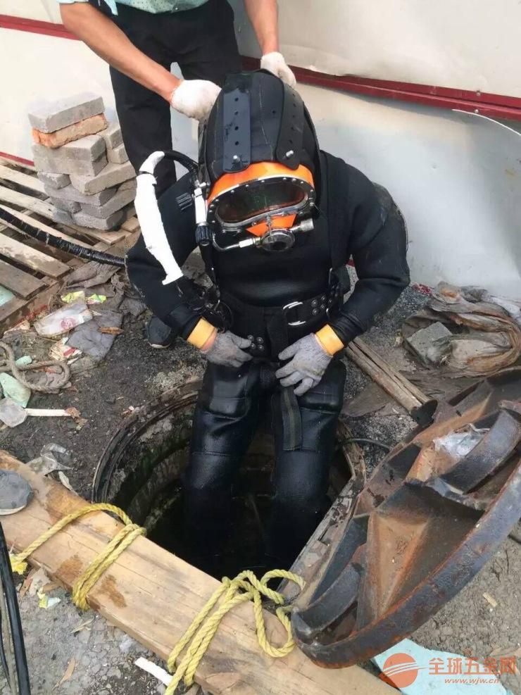 九江蛙人水下维修拆除需要多少钱、潜水员施工队