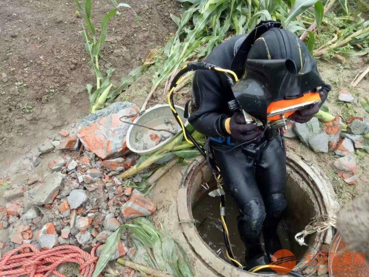 单县蛙人水下维修拆除需要多少钱、潜水员施工队