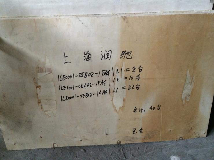 山西FRN1.5E1S-4C库存件