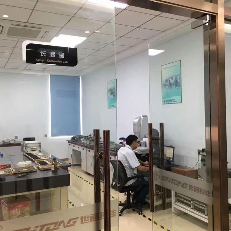 南京秦淮生物工程仪器校准