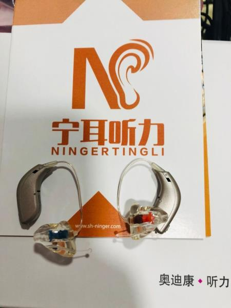 上海西门子助听器怎么样
