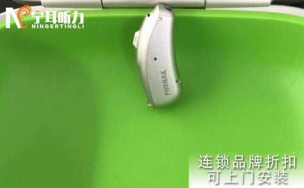 斯达克Livio RIC R助听器充电瑞克机1200价格多少