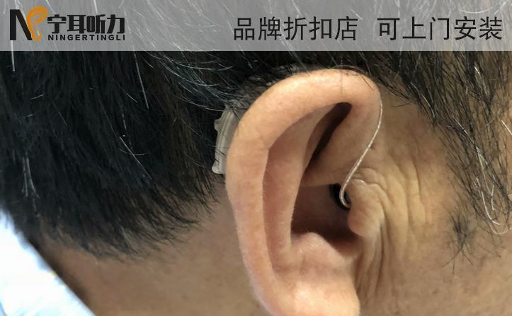 斯达克Muse iQ RIC R助听器充电瑞克机i2400型号