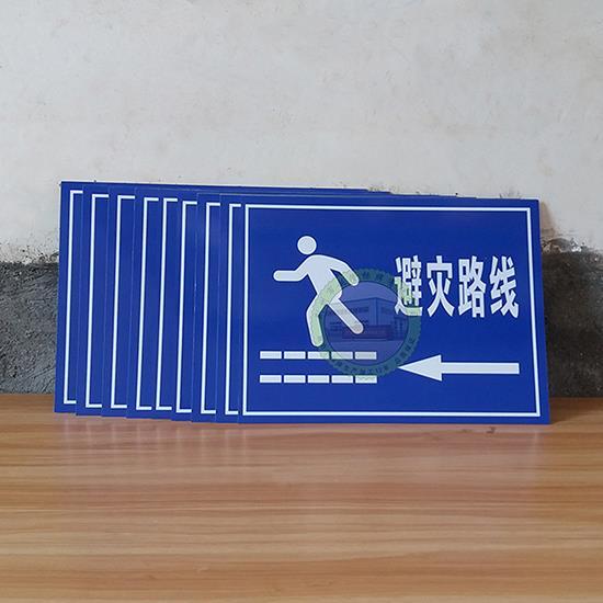 厂家批发矿山安全标志牌反光标示牌尺寸安全警示标识