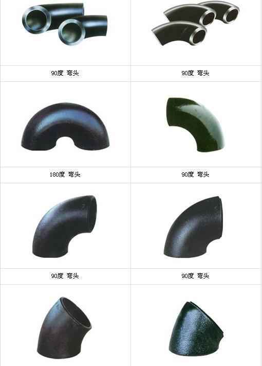 朔州弯头生产批发厂家