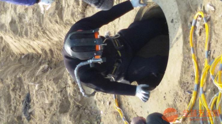 庆云蛙人水下维修拆除需要多少钱、潜水员施工队