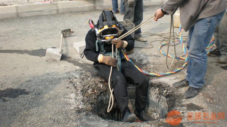 武强蛙人水下维修拆除需要多少钱、潜水员施工队