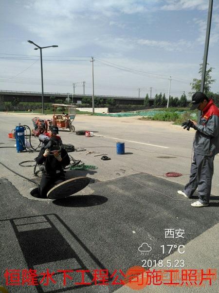 蔚县水下作业公司(管道施工砌墙拆墙)