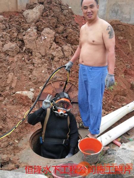 赤城水下作业公司(管道施工砌墙拆墙)