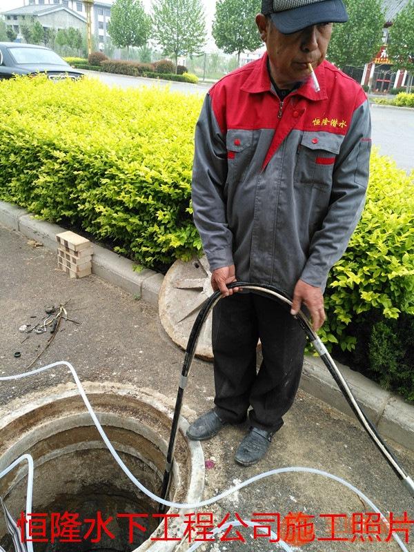 烟台蛙人管道水下堵漏维修-潜水员施工队需要多少钱