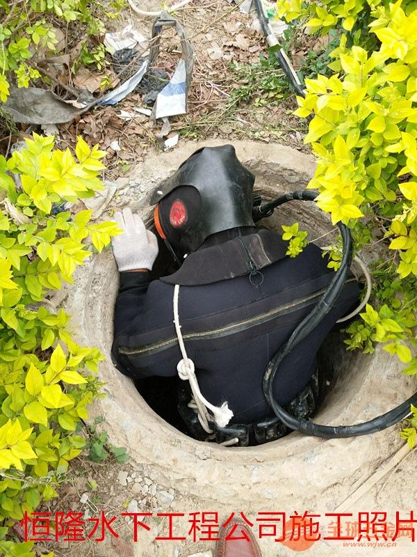 乡宁蛙人管道水下堵漏维修-潜水员施工队需要多少钱