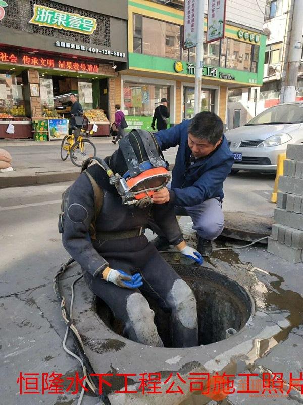 津市污水管道砌墙拆除