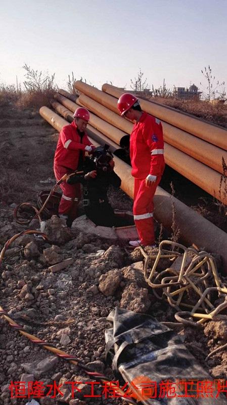 枣庄蛙人管道水下堵漏维修-潜水员施工队需要多少钱