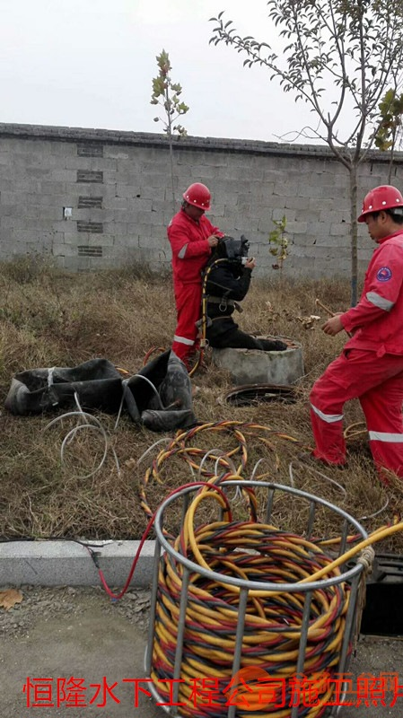 蒲县蛙人管道水下堵漏维修-潜水员施工队需要多少钱