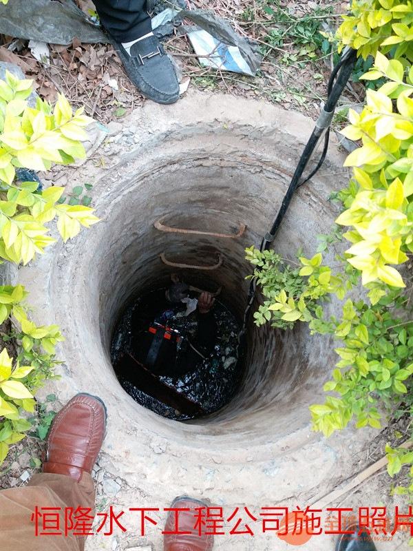 陵川蛙人管道水下堵漏维修-潜水员施工队需要多少钱