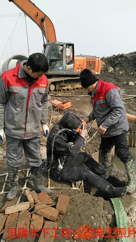 寿宁蛙人管道水下堵漏维修-潜水员施工队需要多少钱