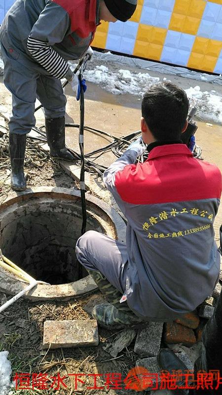 涟水蛙人管道水下堵漏维修-潜水员施工队需要多少钱