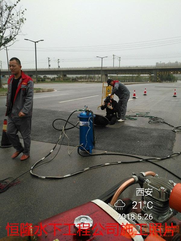 龙口蛙人管道水下堵漏维修-潜水员施工队需要多少钱