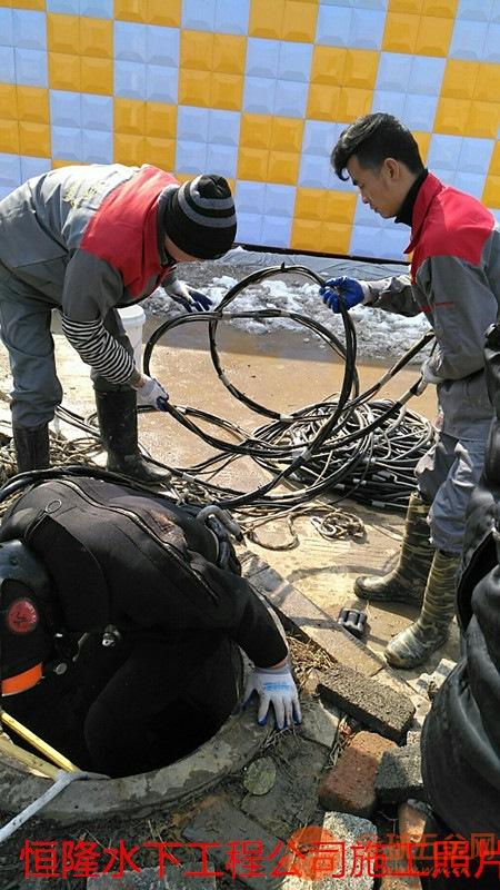 蒙城潜水员管道砌墙封堵-蛙人管道砖墙拆除