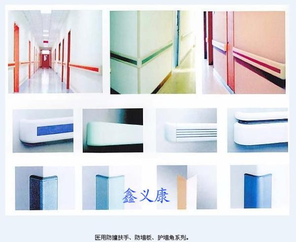 晋城手术室层流净化项目