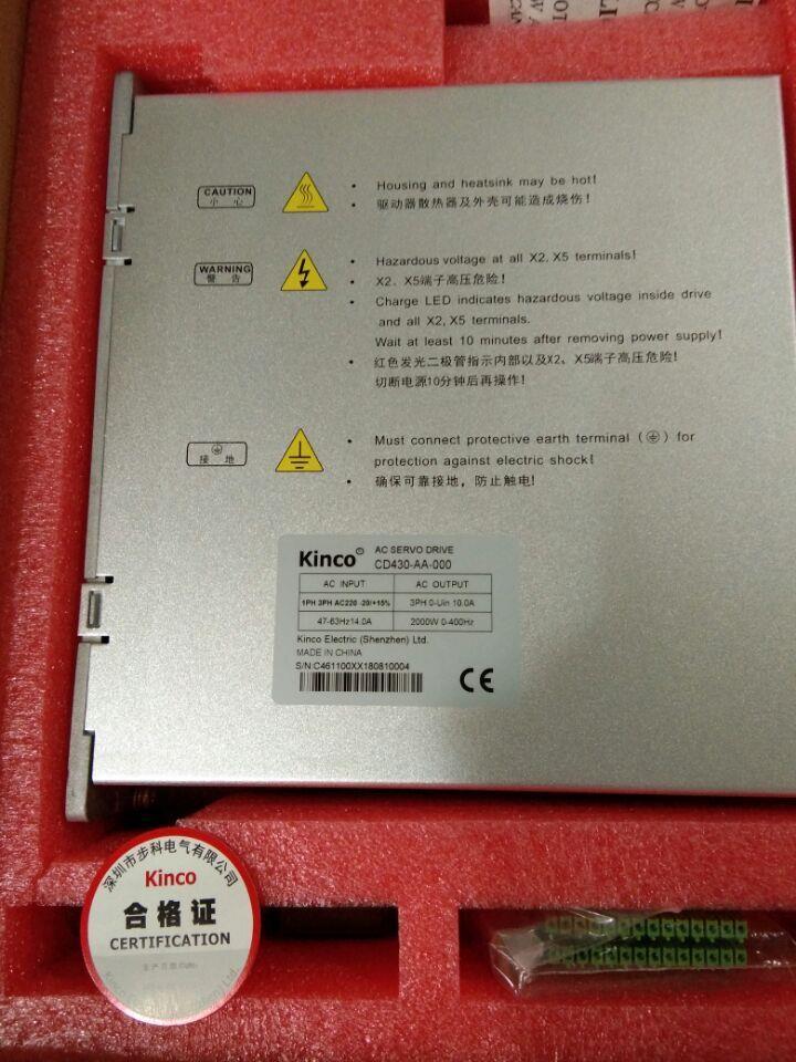 VFD002L21A台达变频器