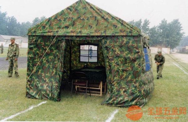 小型野战会议帐篷