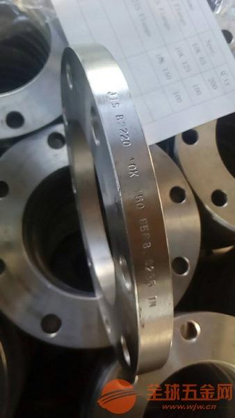 河北冀孟集团专业生产法兰JISB2220法兰 厂家直销