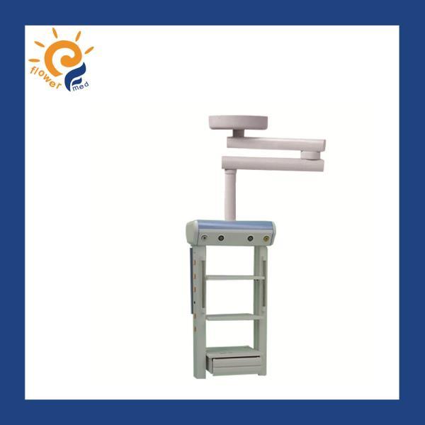 PF-50-2机械双臂腔镜吊塔,机械吊塔,双臂吊塔,腔镜吊塔