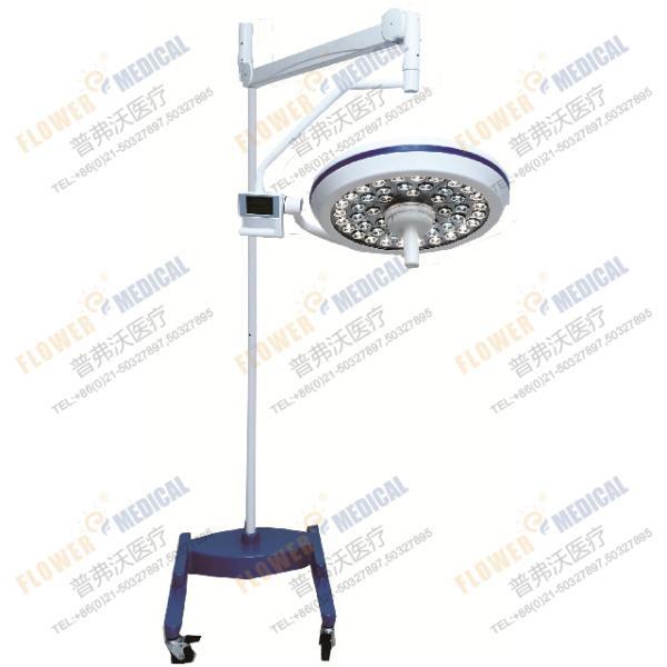 上海普弗沃无影灯厂家专业定制LED手术无影灯